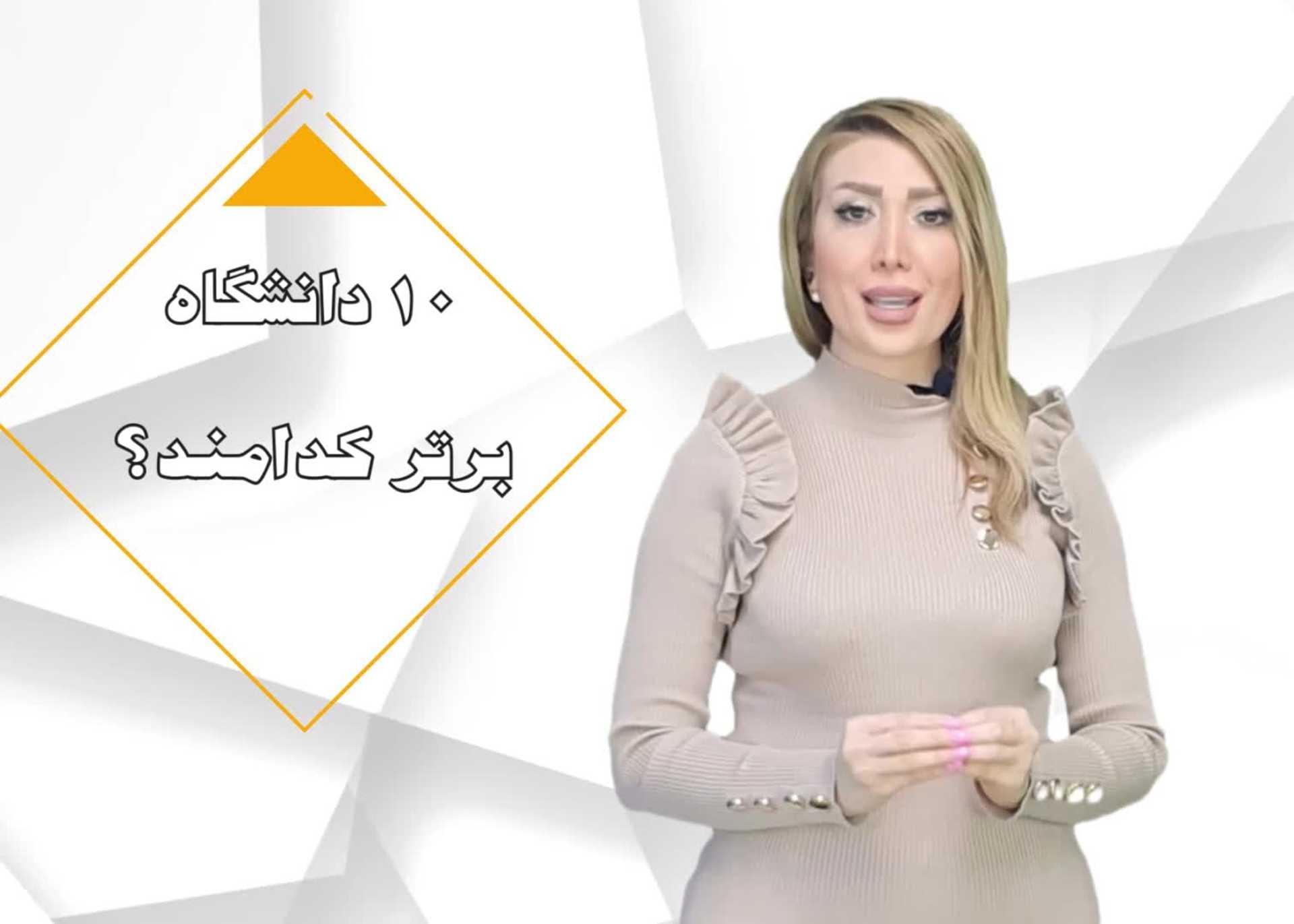 معرفی 10 دانشگاه برتر دنیا تحصیل در قبرس