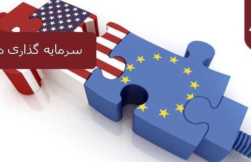 سرمایه گذاری در اروپا و آمریکا 495x319 آمریکا