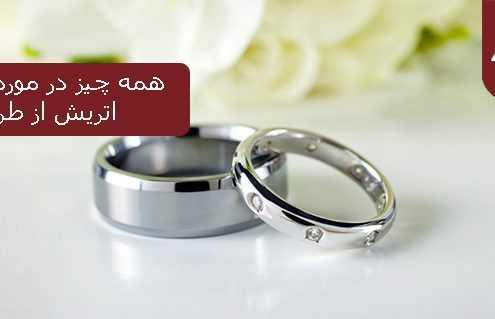 همه چیز در مورد اخذ اقامت در اتریش از طریق ازدواج 495x319 مقالات
