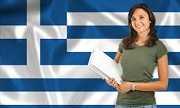 اقامت دائم یونان