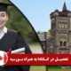 تحصیل در کانادا به همراه بورسیه