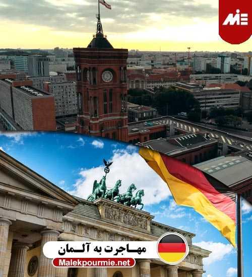 مهاجرت به آلمان Header مهاجرت به آلمان