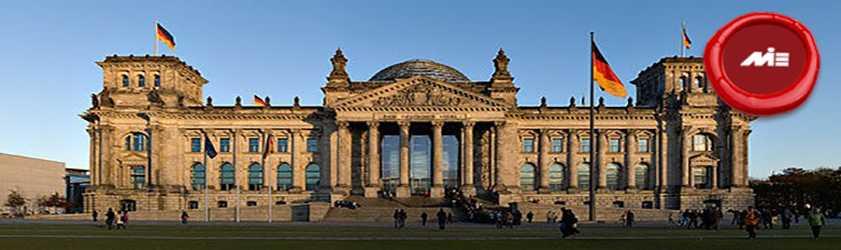 تحصیل در آلمان بدون مدرک زبان6666 مدارک لازم ویزای کار آلمان