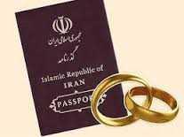 122 ایران