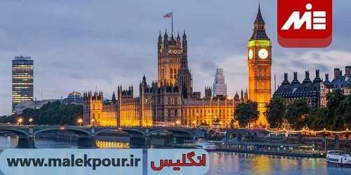 en.en .1 انگلستان