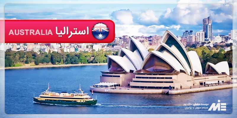 pic16 1 استرالیا