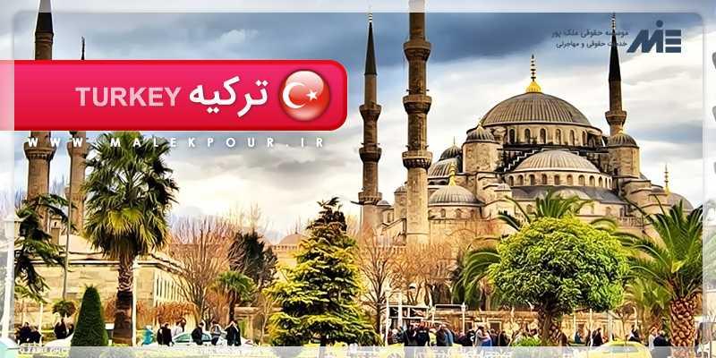pic23 2 ترکیه