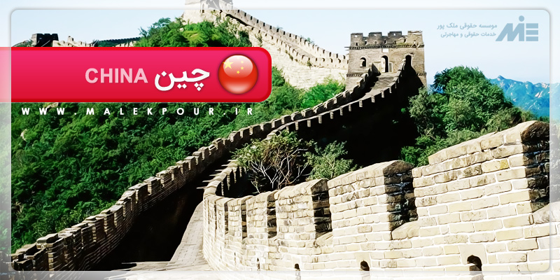 pic24 2 چین