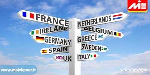 بورسیه تحصیلی اروپا