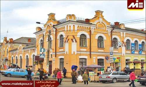 ukrain city.1 2 اوکراین