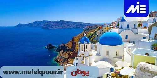 سرمایه گذاری در یونان با طرح FIP