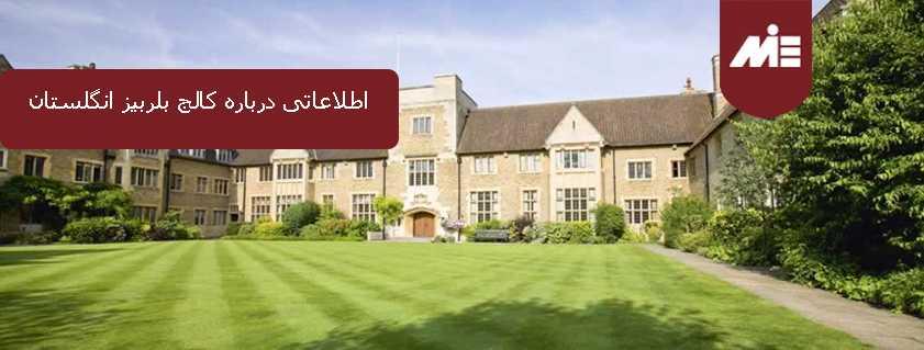 کالج بلربیز انگلستان