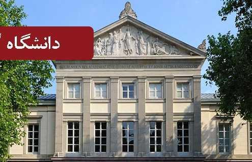 دانشگاه گوتینگن 495x319 آلمان