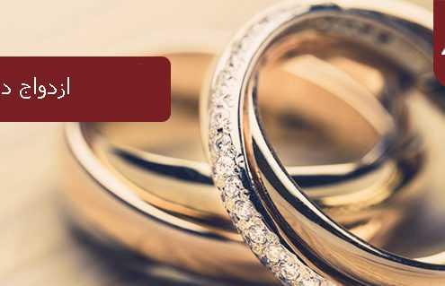 ازدواج در مالتا 495x319 مالتا