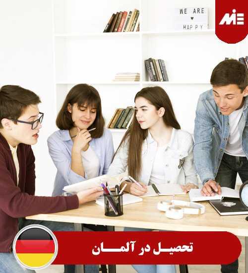 تحصیل در آلمان 1 تحصیل در مقاطع مختلف آلمان