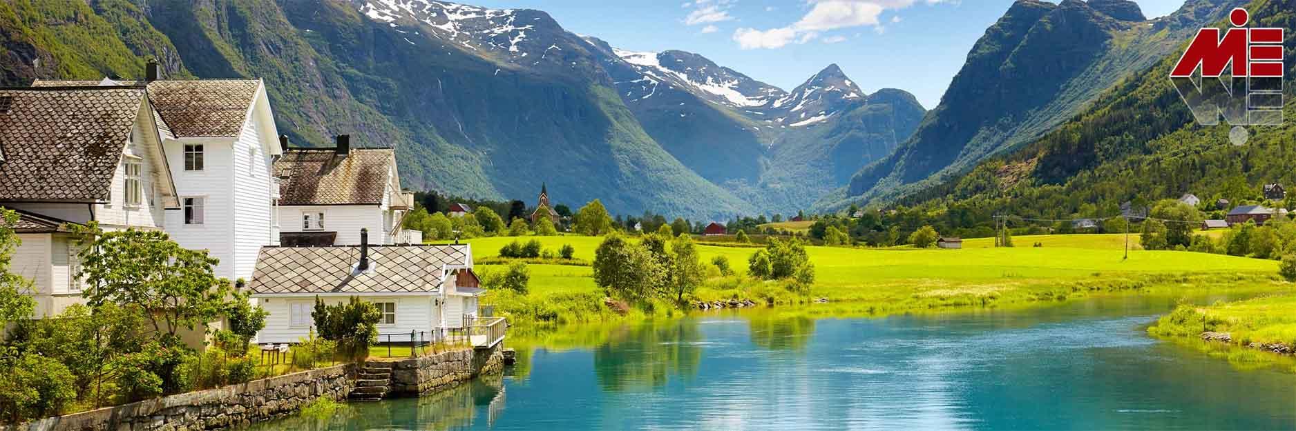 تحصیل در نروژ 2 1 تحصیل در نروژ