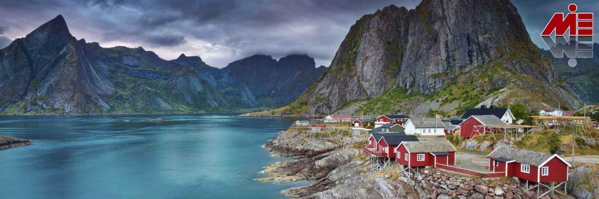 تحصیل در نروژ تحصیل در نروژ