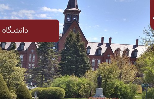 دانشگاه ورمونت 495x319 آمریکا