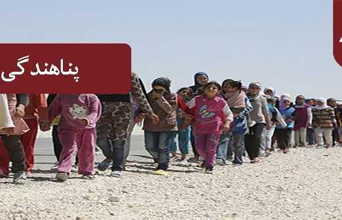 پناهندگی در آلمان 495x319 آلمان