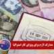 مدارک لازم برای ویزای کار استرالیا 0