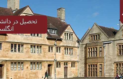 تحصیل در دانشگاه بریستول انگلستان 495x319 انگلستان
