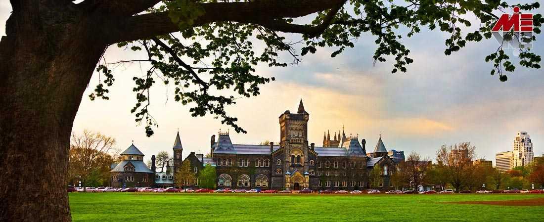 تحصیل در کانادا 1 مهاجرت به کانادا از طریق تحصیل