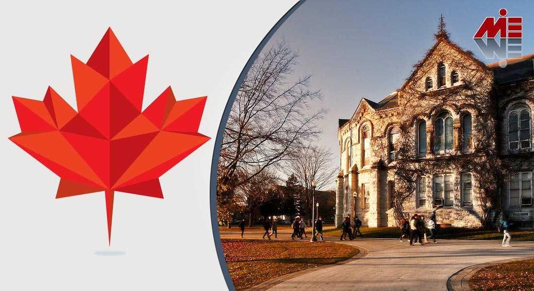 تحصیل در کانادا 3 هزینه زندگی و تحصیل در کانادا