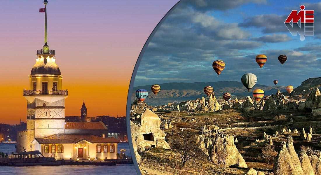 سرمایه گذاری در ترکیه 3 سرمایه گذاری در کشور ترکیه