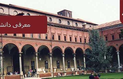 معرفی دانشگاه میلان 495x319 ایتالیا
