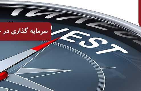 img 33665sdf 495x319 آذربایجان