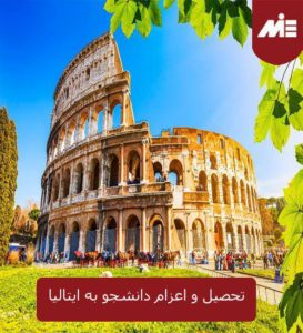 photo 2018 11 28 02 35 40 273x300 تحصیل و اعزام دانشجو به ایتالیا