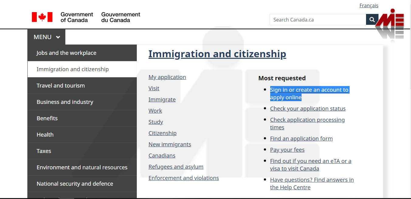 راهنمای ثبت نام آنلاین ویزای کانادا 1 راهنمای ثبت نام آنلاین ویزای کانادا