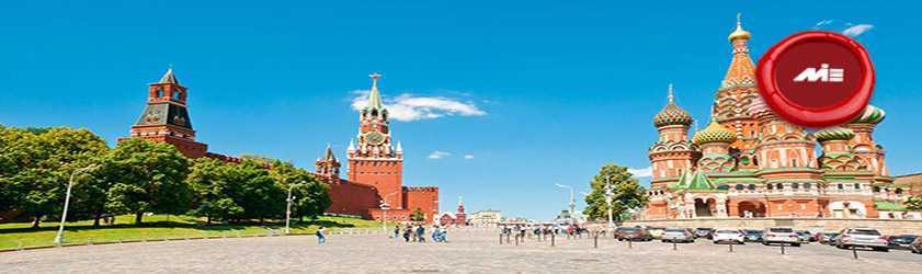 2cc مدارک لازم برای اخذ ویزای کار روسیه