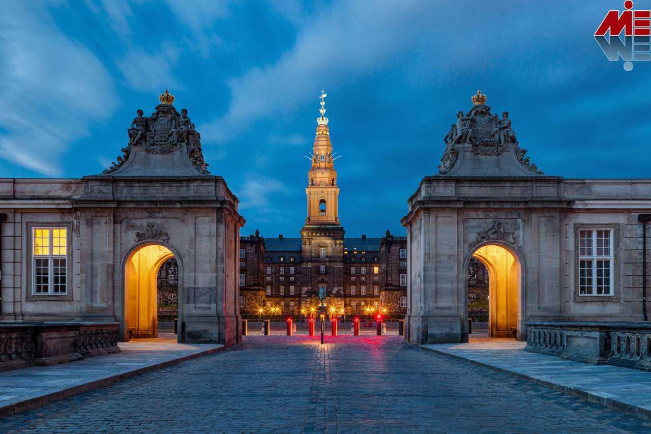 هزینه زندگی و تحصیل در دانمارک 1 هزینه تحصیل و زندگی در دانمارک