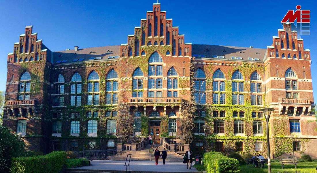 تحصیل در سوئد 3 تحصیل در سوئد