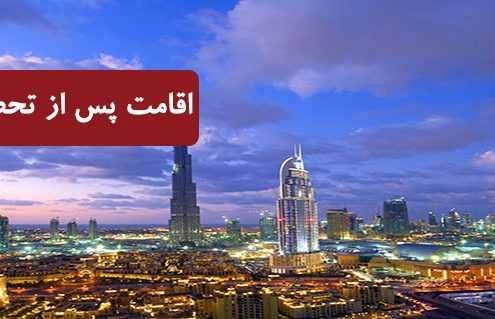 123456 495x319 امارات