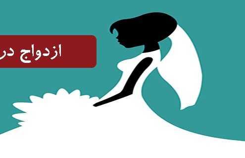 234356 495x319 امارات