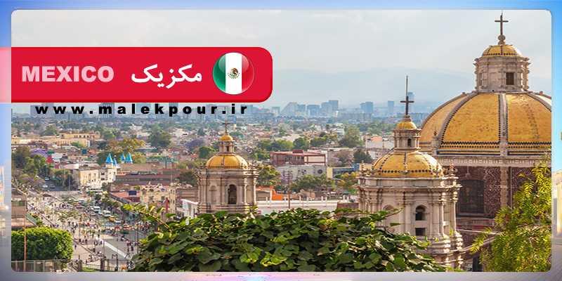 MEXII مکزیک