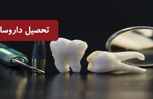 UAEEE 495x319 امارات