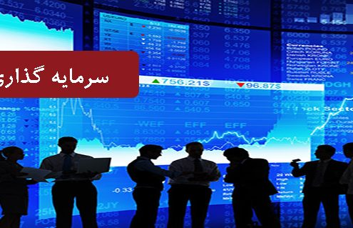blue stock market poeple222 495x319 امارات