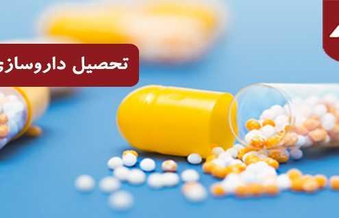 drugs22 495x319 مقالات