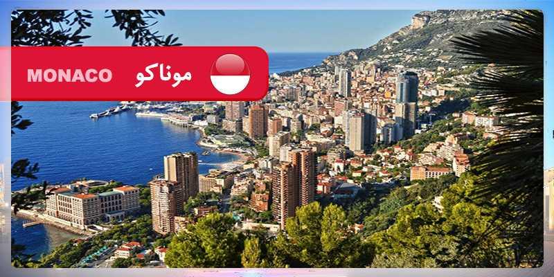 monb موناکو