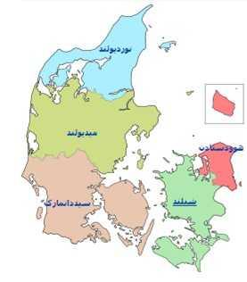 300 مهاجرت به دانمارک