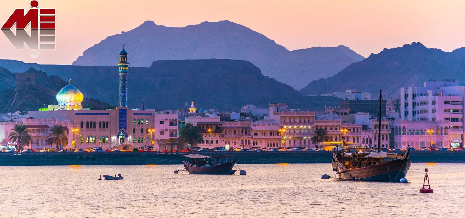 7c599 slide اقامت از طریق کار در عمان
