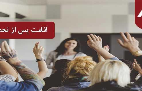 99999Dubai pic 495x319 عمان