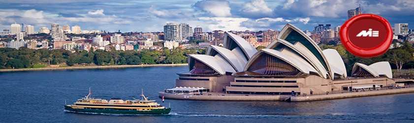 32111 اخذ اقامت استرالیا از طریق سرمایه گذاری