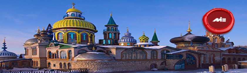 kaazan شهرهای روسیه
