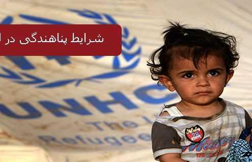 شرایط پناهندگی در لیختن اشتاین 495x319 لیختن اشتاین