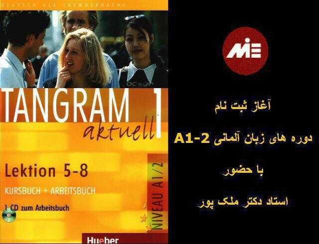 a1 1 وبینارهای آموزشی موسسه حقوقی ملک پور