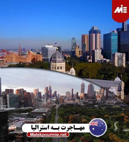 مهاجرت به استرالیا Header شرایط مهاجرت به استرالیا